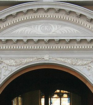 Barockes Hauptportal der Basilika